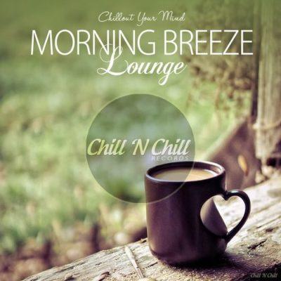morning breeeze lounge